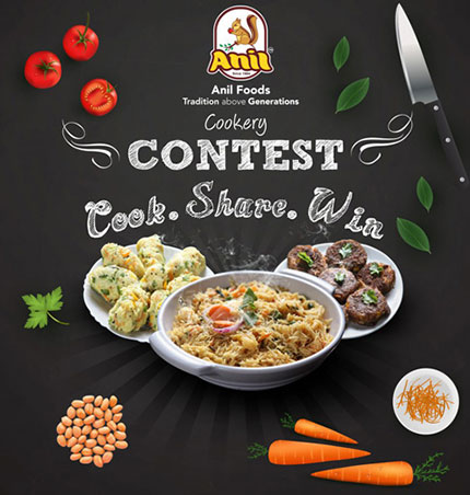 Anil foods recipe contest share your recipe with us anil foods anil foods recipe contest share your wonder recipe with us forumfinder Choice Image